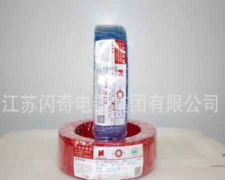 紫外辐照交联无卤低烟耐火电线