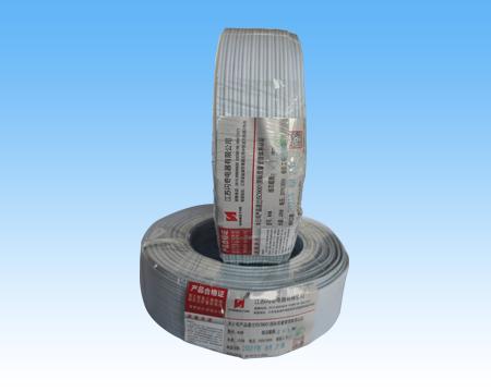 河南铜芯聚氯乙烯绝缘扁形无护套软电线RVB2×1.5