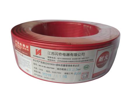 山东铜芯聚氯乙烯绝缘耐火电缆