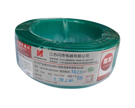 山东铜芯聚氯乙烯绝缘阻燃电缆