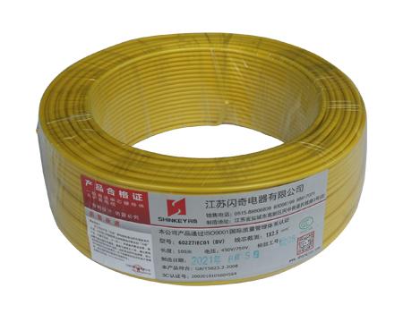 山东铜芯聚氯乙烯绝缘电缆