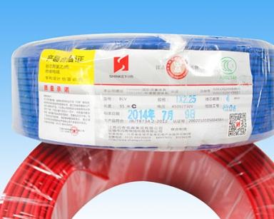 新疆铝芯聚氯乙烯绝缘电缆