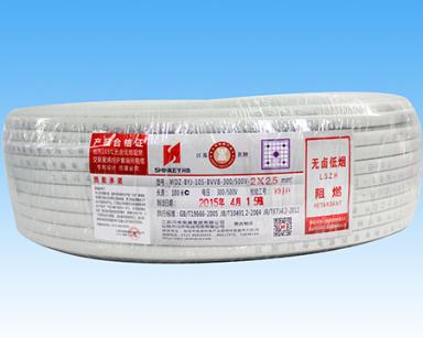 新疆耐热105℃无卤低烟阻燃交联聚烯烃绝缘电缆