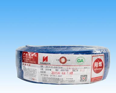 新疆铜芯塑料绝缘阻燃电缆