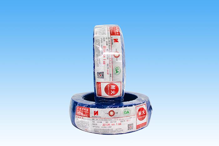 铜芯聚氯乙烯阻燃绝缘耐火电缆