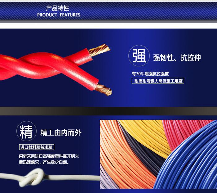 无卤低烟阻燃交联聚烯烃绝缘耐火电缆